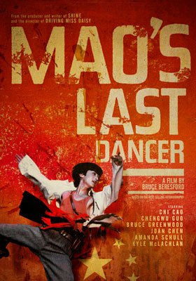 Mao's Last Dancer comes to Norwich on November 13